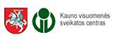 logo-kauno-visuomenes-sveikatos-centras