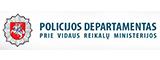 logo-policijos-departamentas